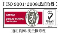 ISO9001:2000ǧ�����
