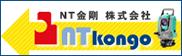ニコントリンブル専門店、測量機の販売・修理・メンテナンスならNT金剛株式会社